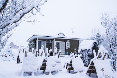 Niseko Garden House - Niseko-chō