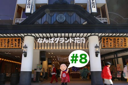 ★nice&decent★Namba,Shinsaibashi★#8 - 大阪市 - Leilighet