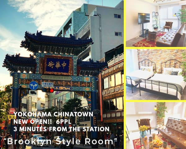 【Yokohama Chinese town】 NewOpen /  6 people OK!