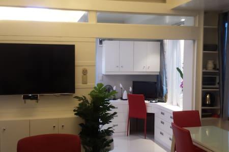 1 BR | Cozy, Classy, Clean - San Juan - Apartament