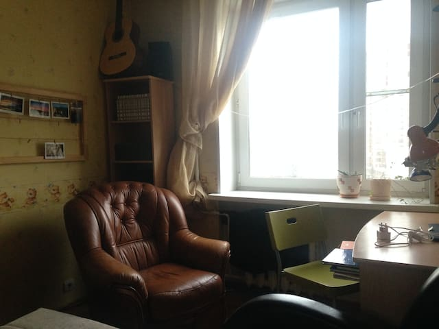 Cozy, comfortable and clean room at the center! - Moskva - Apartmen
