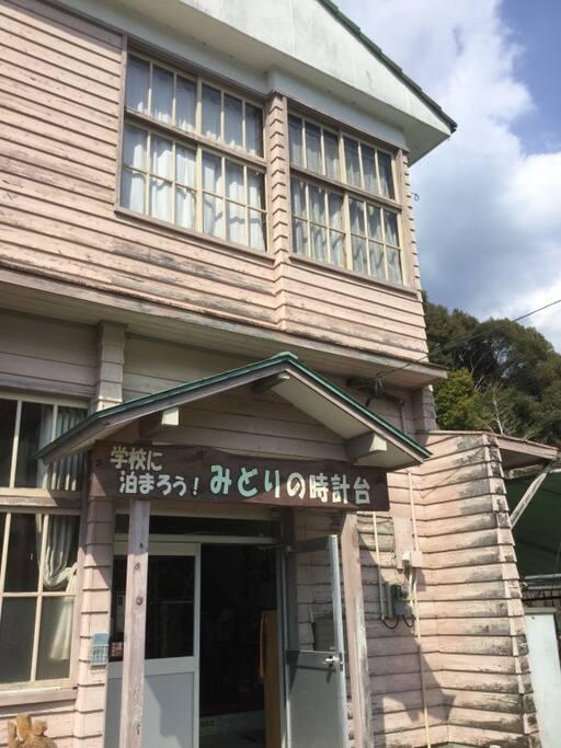木造校舎の入り口