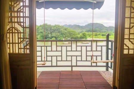 古宴画乡景区内沿江无敌江景房-清净-古朴-设施现代 - Lishui - Chatka