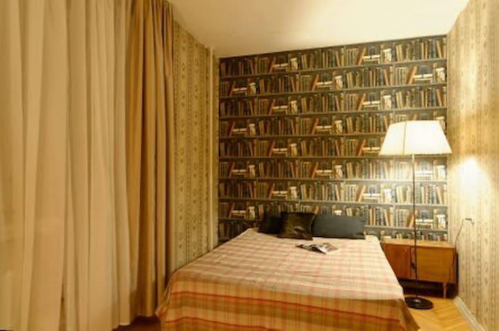 сдам посуточно квартиру в Зеленограде - Zelenograd - Appartamento