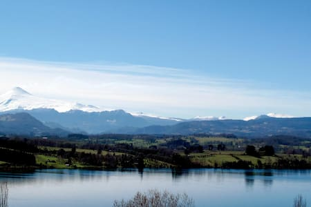 Amazing View! Boutique Hotel - Panguipulli - Boutique hotel