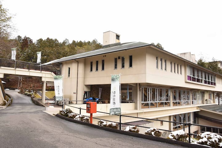 Nature lodge w/ conference facility for big groups - Ukyō-ku, Kyōto-shi - Přírodní / eko chata