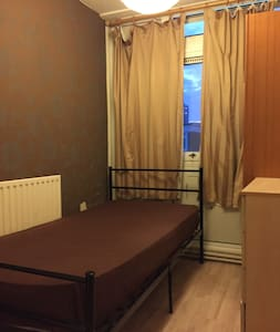 Central Location Single Room Wi - Fi 3 - London