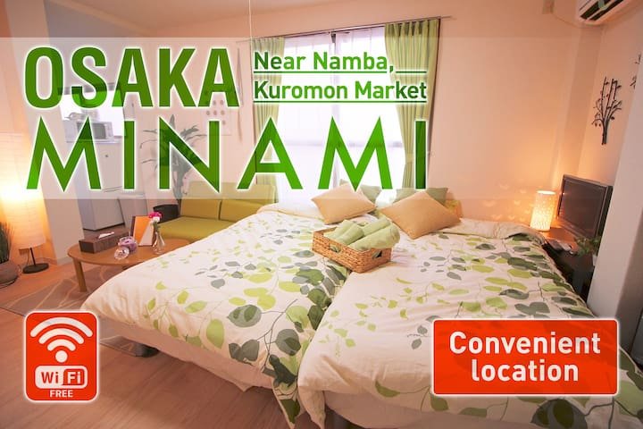 COMFY, AFFORDABLE HOME IN OSAKA! Free wifi SB401 - Chūō-ku, Ōsaka-shi - Departamento
