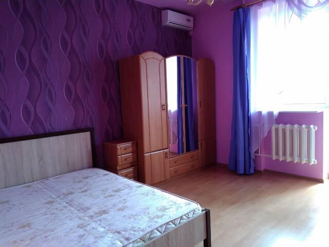 Уютная квартира для семьи.