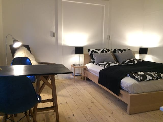 Private room with pirvate bathroom - Aarhus