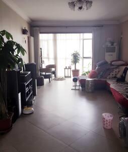 天津内环鼓楼的绝佳位置 临近天津市内所有景区 舒适高雅 免费旅行设计 - Tianjin - Apartment