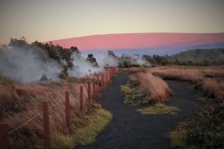 Aloha Hula Hut - 火山 - 小木屋