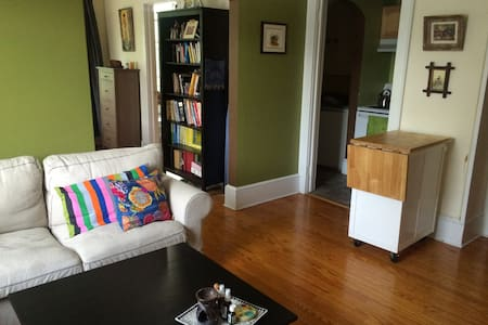 Cozy Apartment in Downtown Lenox - Lenox - Apartment