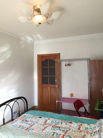 樱花园温馨单间带阳台 - Pequim - Apartamento