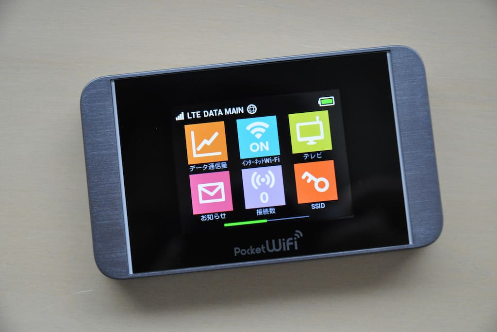 Pocket wi-fi which you may carry around in home and outside!