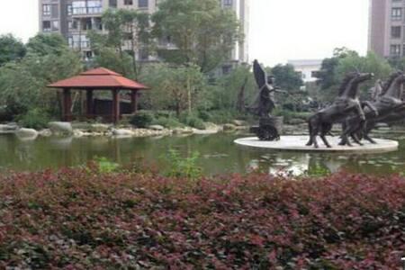 宁波万达公寓 - Ningbo - Pis