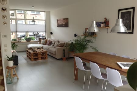 Cozy home near city center, the beach & Amsterdam! - Haarlem