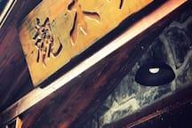 庐山南山半山·观木斋·大床房Lushan Guanmuzhai Villa Queen Room