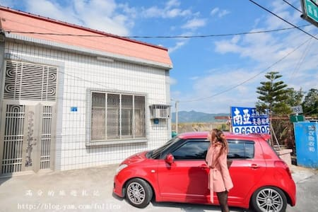 Independent house for driving people. - Hengchun Township - Huis
