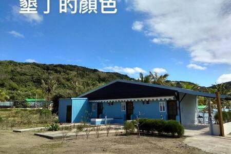 木棉花渡假民宿(近貝殻沙灘)B&B