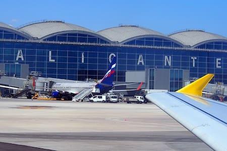 Habitacion Aeropuerto