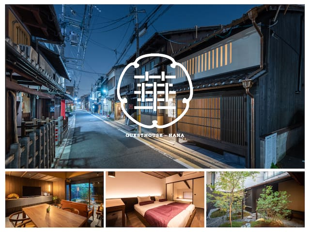 「Hana・Lucky Villa」| Townhouse, Kyoto Station