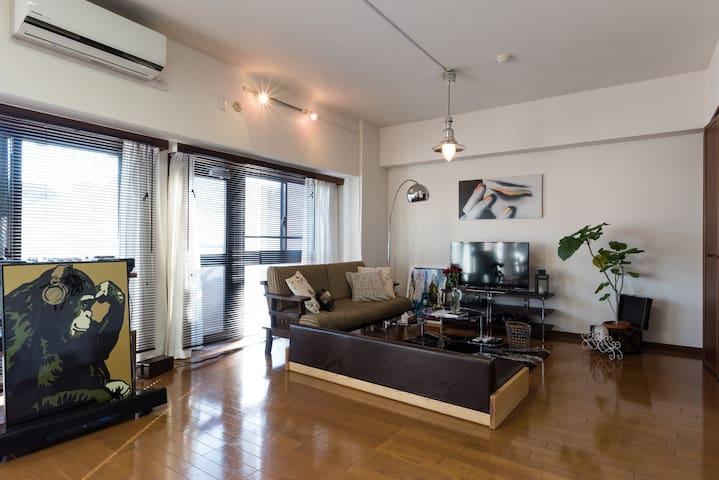 Omotenashi Roppongi Pocket Wifi - Minato-ku - Lägenhet