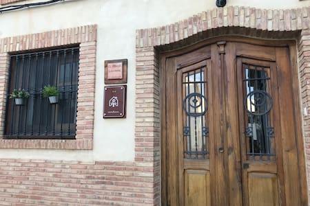 CASA RURAL EL RINCÓN. VALENCIA. BUÑOL. SPAIN WIFI