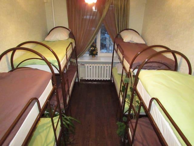 Уютный Хостел в центре Барнаула !!! - Barnaul - Apartamento