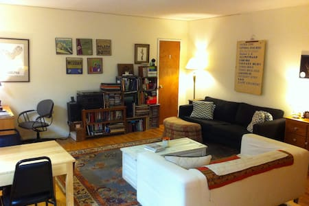 Morningside Heights: Comfy and Cozy 1 BR - New York