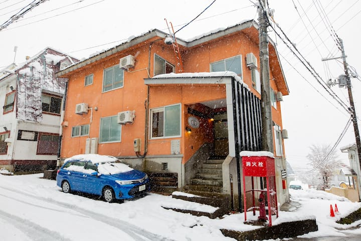 Yuzawa Onsen Lodge 1min to LIFT House A