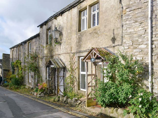 Ivy Cottage (UK2323)