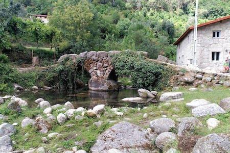 Casa Museu Lagar de Azeite - Terras de Bouro