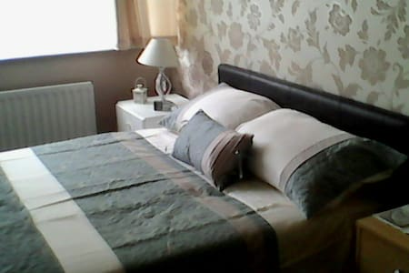 Bright room Sutton Greater London - Sutton - อพาร์ทเมนท์