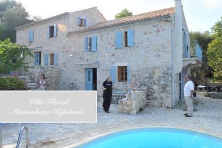 Villa Floral, idyllic stone houses in Kefalonia - Matsoukata - Villa
