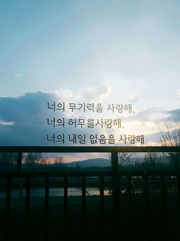 Healing house with see the lake. - 춘천시 - House