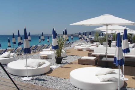 Cannes Croisette & Palm Beach ! - Cannes - Wohnung