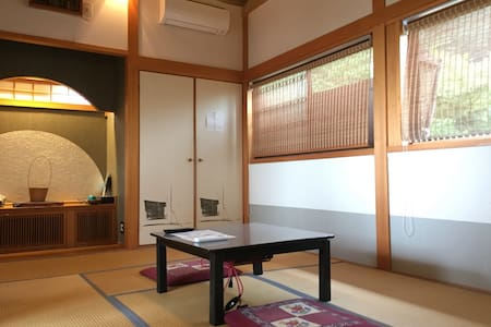 #4Japanese style hot spring inn with private bath - Yufu