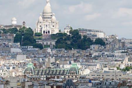 Studio à côté de Montmartre - Paris - Wohnung