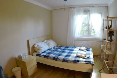CENTRAL, WIFI&GARDEN, beautiful private room - Wohnung