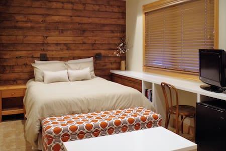 Cozy room in Durango - Διαμέρισμα