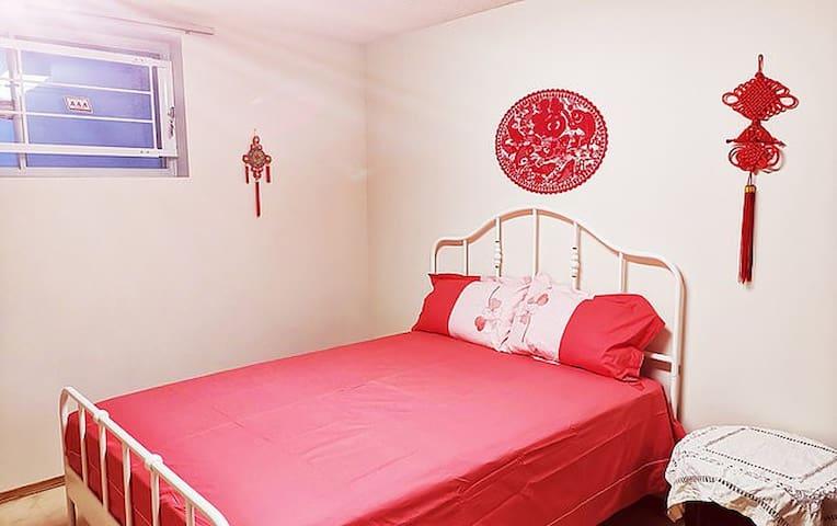 卡尔加里家庭旅馆-菊姐之家客栈-1号房