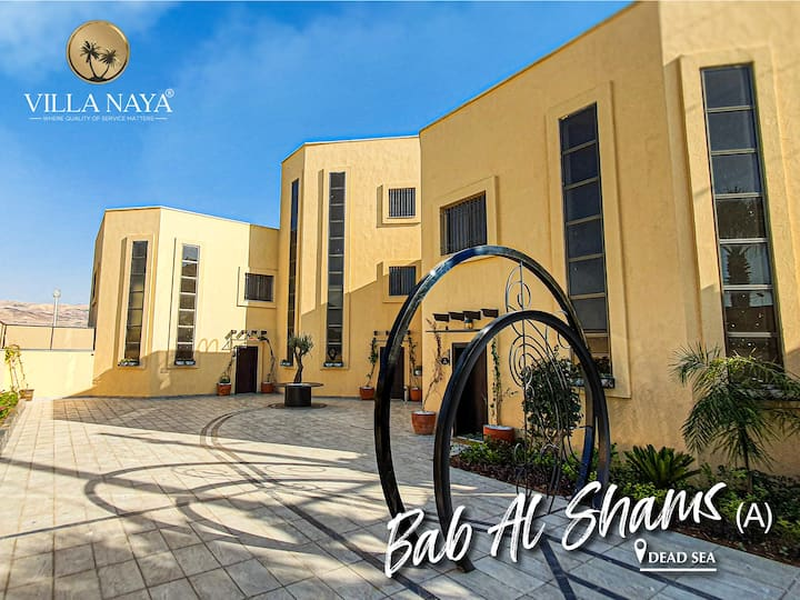 VILLA NAYA - Branch #7 (Bab Al Shams A), Dead sea