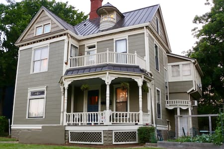 Beautiful 1895 Victorian Home in Historic District