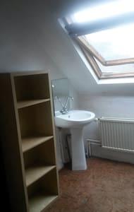 Jolie petite chambre au cœur de Bruxelles - Brussel - Apartment