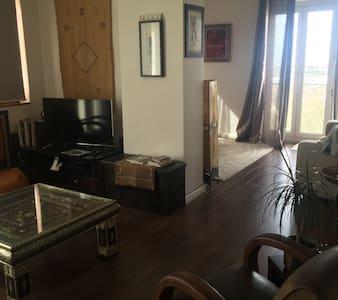 Charmant appartement dans une ville verdoyante - Sucy-en-Brie - Condominium