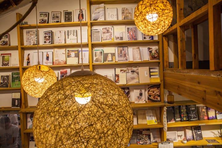 老长沙的一家书店里 - 长沙市 - House
