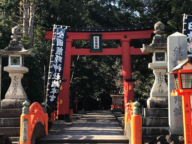 熊野速玉大社、神倉神社の真ん中にある静かな一軒家 蒼aoi