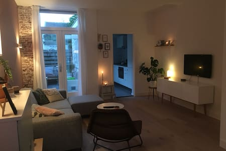 Beautiful & cozy house near city centre of Utrecht