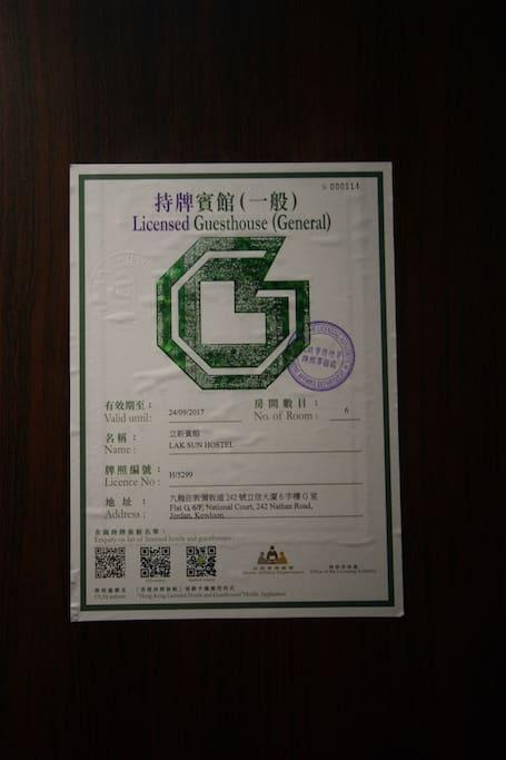 Hong Kong Government License